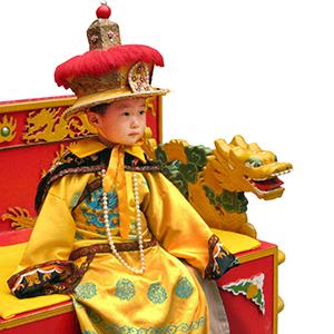 Little-emperor